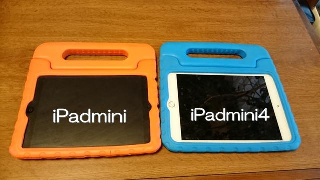 iPadminiケース詳細1