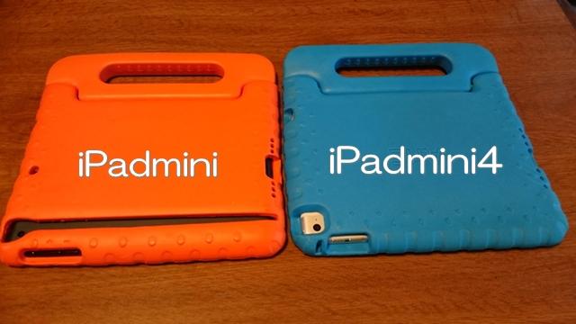 iPadminiケース詳細2