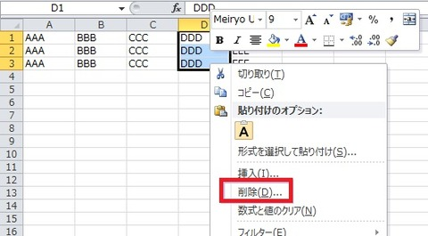 excel-F4-00
