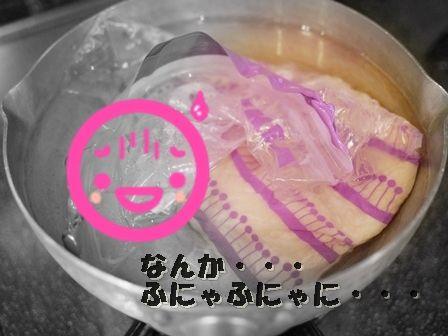 saladchicken05-1