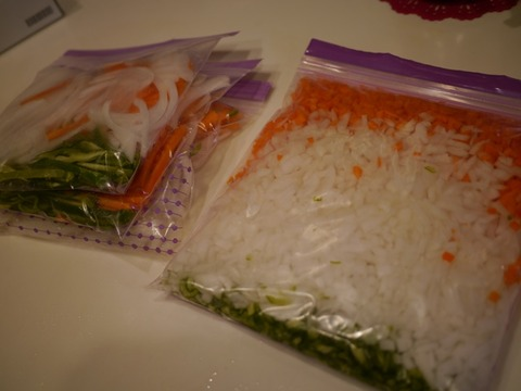 冷凍野菜ミックス