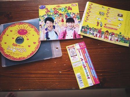 cd-softcase03