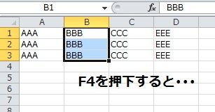 excel-F4-03