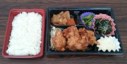 lunch02