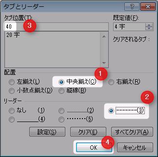 word-cut-line13