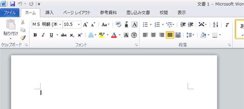 word-cut-line01