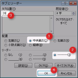 word-cut-line11