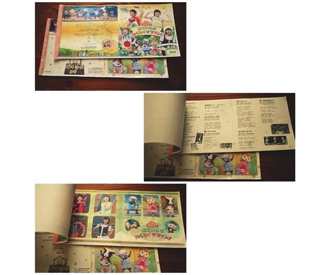 cd-softcase10