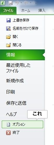 excel-userlist00