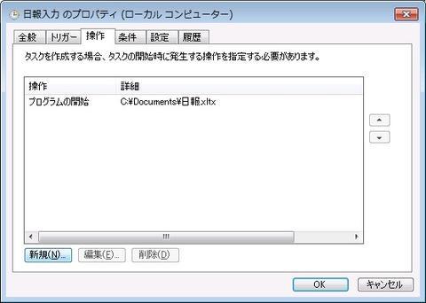 task10