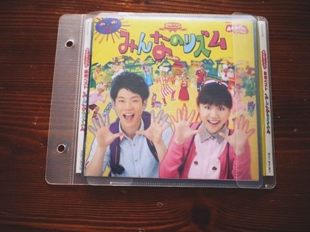 cd-softcase05