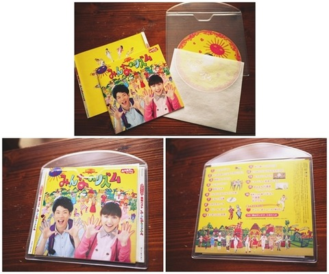 cd-softcase02