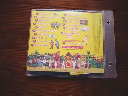 cd-softcase06