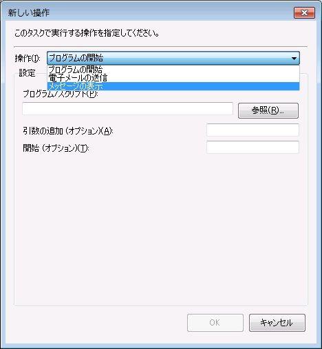 task11